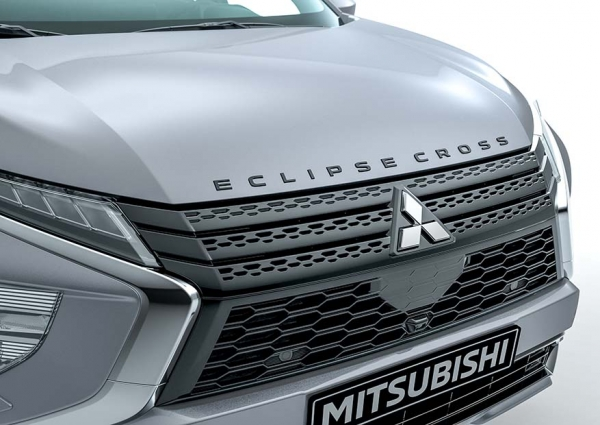mitsubishi-eclipse-cross-phev-2020-12-motorhaubenemblem-eclipse-cross-bild-l.jpg